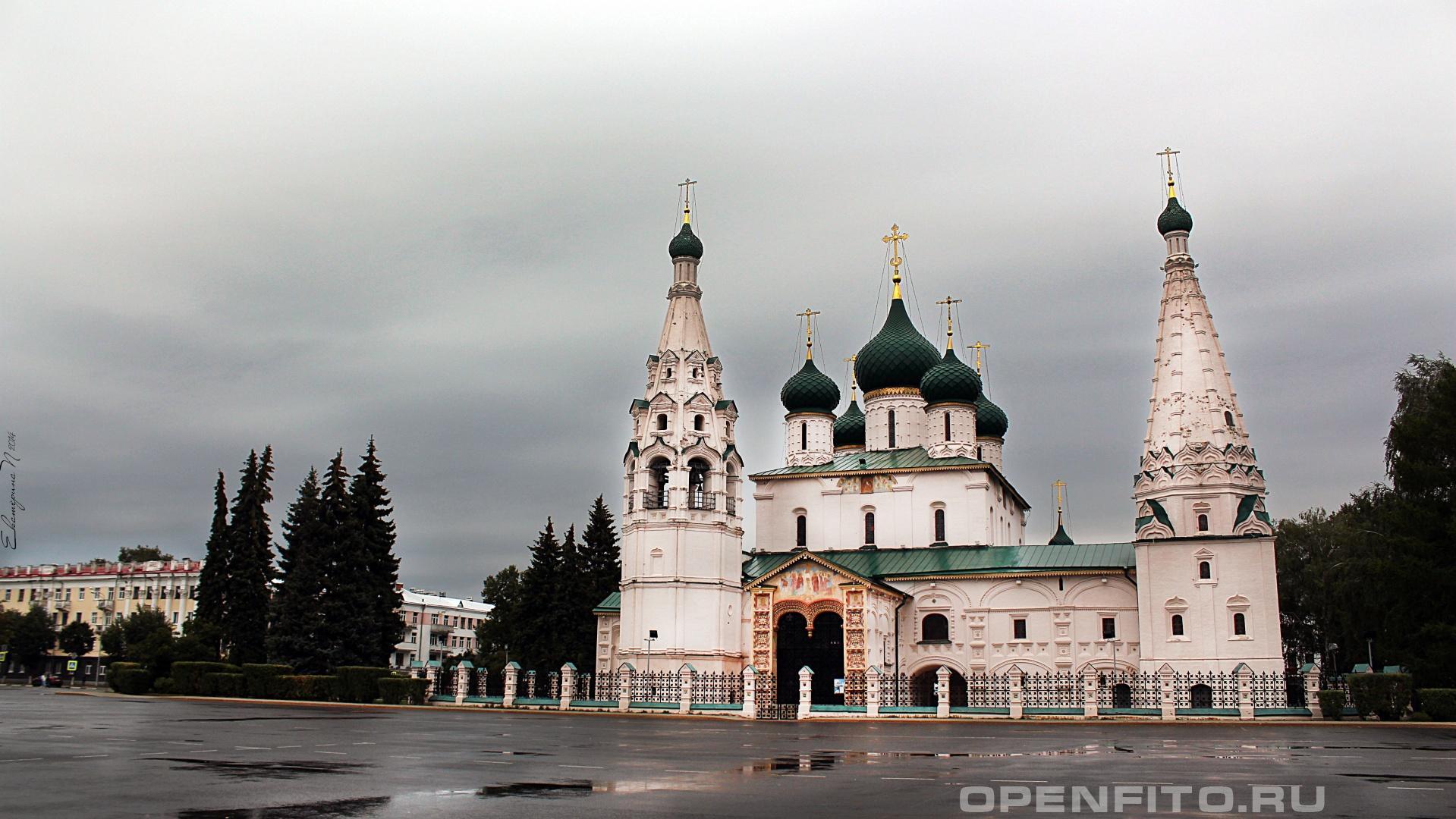 Церковь Ильи Пророка Церковь Ильи Пророка город Ярославль, Ярославская область