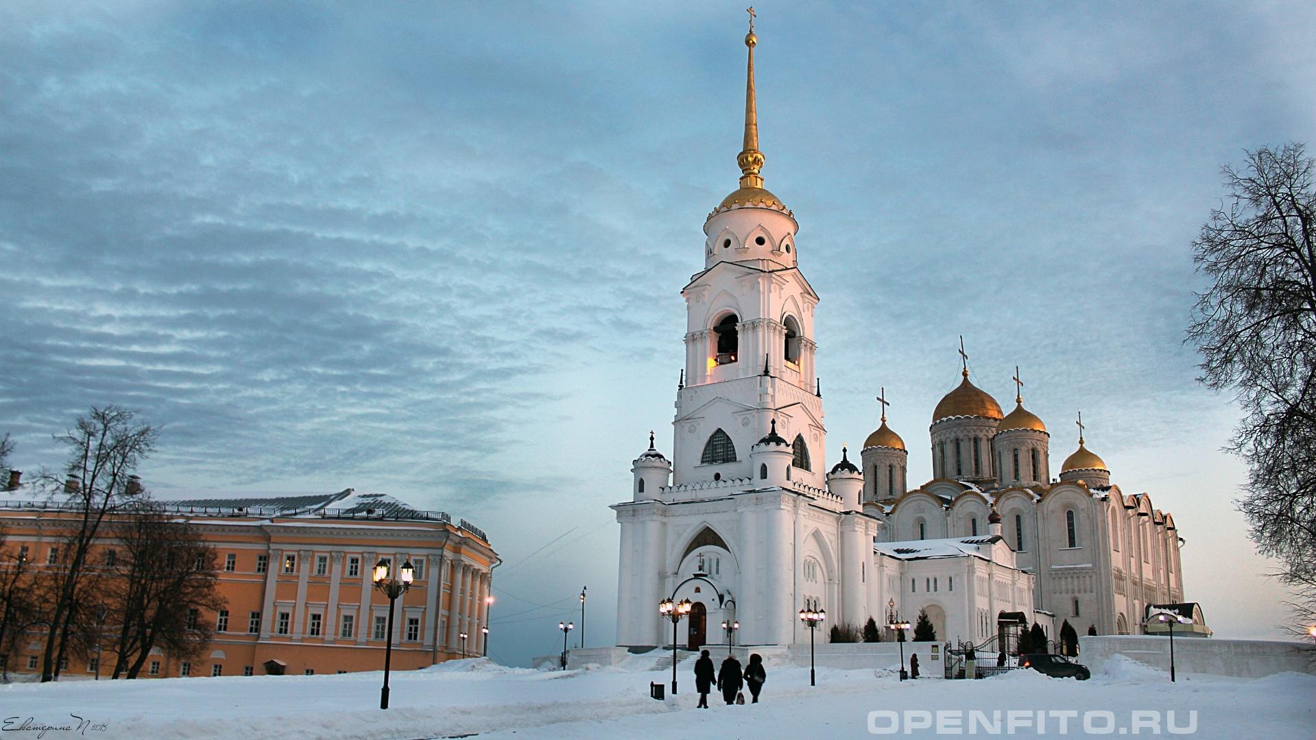 Успенскии собор Владимирская область, г. Владимир.